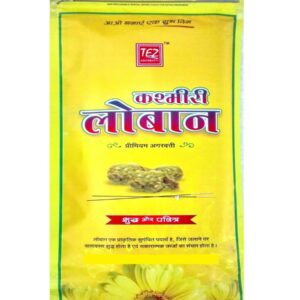 Kashmiri Loban Agarbatti 780 gm incense sticks